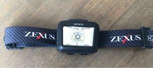 ZEXUS ゼクサス 充電式 ヘッドライト