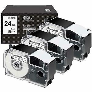 色24mm ネームランド テープ 互換 3個セット 24mm 白 テープ 互換 カシオ ネームランド XR-24WE XR 24W