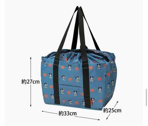 スケーター レジカゴ用バッグ エコバッグ ショッピングバッグ 巾着付 33×25×27cm ミッキーマウス KBR44