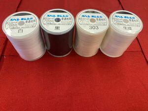 専用出品 ダイヤフェザー 白5本、生成3本、黒2本
