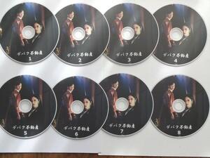 デバク不動産  DVD版 8枚セット 全話  韓国ドラマ 日本語字幕あり