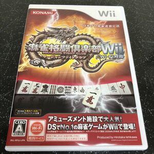 【ハガキ付】麻雀格闘倶楽部Wii Wi-Fi対応 Wii 【2425】