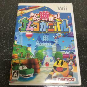 【ハガキ付】みんなで遊ぼう! ナムコカーニバル Wii 【2424】
