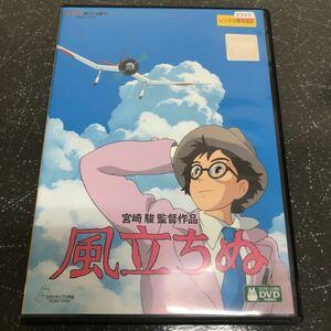 宮崎駿監督「風立ちぬ」レンタル落ち DVD 【2431】