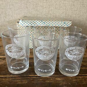 昭和レトロ キリンビール KIRIN キリンレモン キリンオレンジエード ビールグラス ガラスコップ 未使用箱入り 当時物
