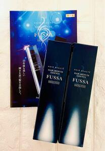 ヘアボーテ 薬用育毛スパークリングエッセンス FUSSA フッサ100g 2本 男性も女性も使用できます。
