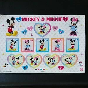 シール切手 ミッキーマウス ミッキーとミニー