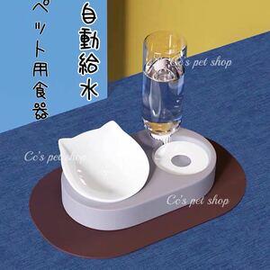 猫 犬 フードボウル ペット用食器 おやつ 餌入れ 水やり 可愛い ペットボウル エサ入れ  グレー 1点 猫耳