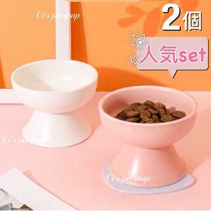 猫 犬 ペット用食器 フードボウル 美濃風陶器 餌入れ 水やり 2点磁器 ホワイト ピンク