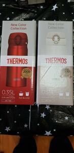 THERMOS サーモス水筒 350ミリリットル 二本セット