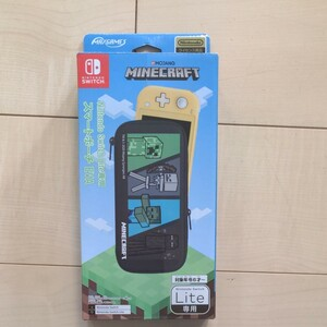 Nintendo Switch Lite専用 スマートポーチEVA