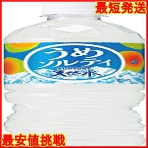 超安値!【在庫限り】 540ml サントリー 24本 yJIpP うめソルティ 天然水 1ケース ソフトドリンクTARO