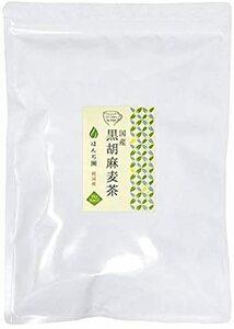 ★2時間セール価格★1袋(5g×50包)カップ用大袋 250g 国産 黒胡麻麦茶 ティーパック 大容量 Honjien tea