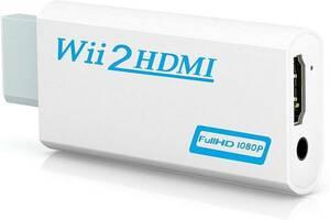 Wii to HDMI 変換アダプタ- コンバーター 3.5mmオーディオ