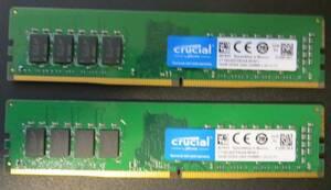 【32GBメモリ】crucial CT16G4DFD824A.M16FJ 【DR4-2400 16GB×2】
