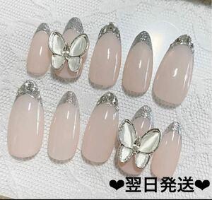 蝶々 ラメフレンチ ピンク