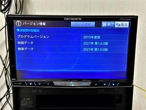 最新2021年第1版地図・最新オービスデータ!AVIC-ZH0007・CD・DVD・Bluetooth・地デジ!