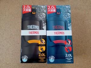 新品未使用! サーモス THERMOS 真空断熱 ステンレスボトルジャグ2L×2 水筒 大容量
