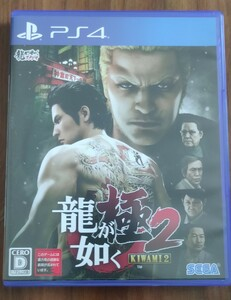 龍が如く極2 PS4 PS4ソフト SONY SEGA