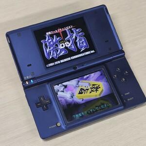 Nintendo ニンテンドーDSi メタリックブルー 本体+ソフトセット 激指 将棋ゲーム