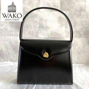 WAKO 銀座 Ginza 和光 ワコウ フォーマル 黒 ブラック ハンドバッグ ショルダーバッグ トート レザー ゴールド金具 ボックスカーフ 保存袋