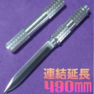 連結可能 ハンティングナイフ (シルバー) 止め刺しナイフ サバイバルナイフ