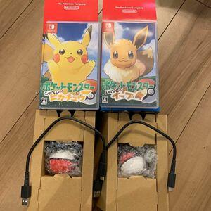 【Switch】 ポケットモンスター Let s Go! ピカチュウ + イーブイ のセット!!
