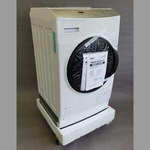 【未使用品】1円~! 2021年製 アイリスオーヤマ ドラム式洗濯機 乾燥機能付き 8.0/3.0kg 温水洗浄 機能 洗濯機 乾燥機 FLK832 W ホワイト