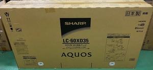 【設置付き】SHARP/シャープ AQUOS 60V型液晶テレビ LC-60XD35 【沖縄県・離島へは発送不可】