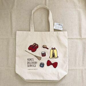 【タグ付き/未使用】魔女の宅急便 縦型刺繍帆布トートバッグ スタジオジブリ ジブリ ジジ バッグ トート