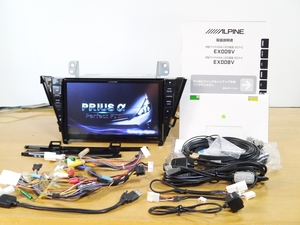 【1006】 EX009V-PRA 2013年 カメラ・未使用アンテナ付 9インチ SDナビ プリウスα フルセグ/Bluetooth/DVD/録音/iPod ALPINEアルパイン
