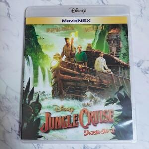【新品未再生・匿名配送】ジャングル・クルーズ MovieNEX ブルーレイ Blu-ray + 純正ケース