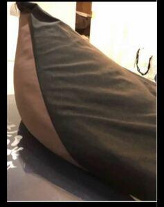 ビーズクッション クッション 座椅子 ソファー 無印良品