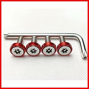 [  Бесплатная доставка - дешево  ]   Номерной знак  болт   Безопасность  болт  безопасность  Kuroobaa  *  цвет: красный  *   защита от кражи  болт  F0777 ( красный ) M6