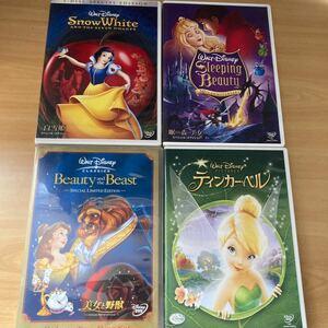 白雪姫 眠れる森の美女 美女と野獣 ティンカーベル DVD