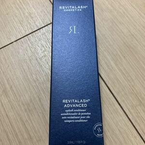 【新品未使用】リバイタラッシュアドバンス まつ毛美容液3.5ml