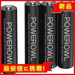【残1】単3形4個パック 単3形充電池2800mAh Powerowl単3形充電式ニッケル水素電池4個パック 超大容量 PSE安