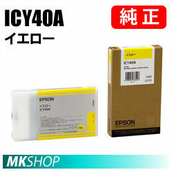 EPSON 純正インク ICY40A イエロー(PX-7500S PX-7550S PX-755SC4 PX-755SC5 PX-755SC6 PX-755SC7 PX-755SC8 PX-755SCA3 PX-755SSC3)