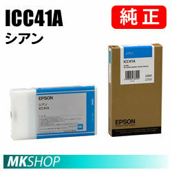 EPSON 純正インク ICC41A シアン(PX-7500S PX-7550S PX-755SC4 PX-755SC5 PX-755SC6 PX-755SC7 PX-755SC8 PX-755SCA3 PX-755SSC3)