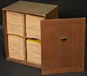康煕字典 全40冊揃 漢籍 唐本 木箱入 保存良 和本