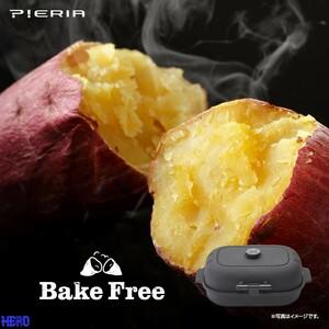簡単 調理 遠赤外線 温度調節 ホットサンド お肉 ドウシシャ 焼き芋メーカー 平面プレート付 ブラック ピエリア