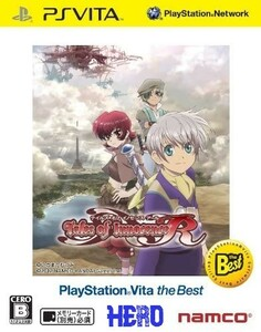 テイルズ オブ イノセンスR PlayStation Vita the Best - PS Vita (Tales of Innocence R)