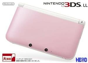 ニンテンドー3DS LL ピンクXホワイト【メーカー生産終了】