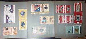 1940頃 超珍品 中国煙草パッケージ20枚