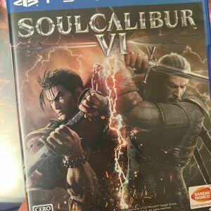【PS4】 SOULCALIBUR VI [通常版]
