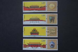 外国切手: 中国切手「故宮博物院(タブ付)」(2015-21T・紫禁城〔世界遺産〕) 4種完 未使用