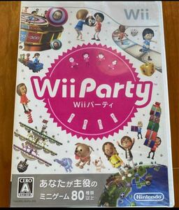Wii Party Wiiパーティ