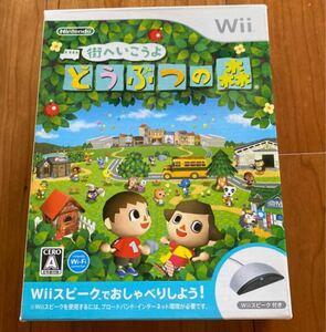 Wii どうぶつの森 スピーク付き