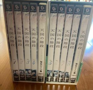 天国の階段 DVD-BOX 1 と2