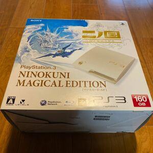 プレイステーション3 160GB NINOKUNI MAGICAL Edition CEJH-10019 二ノ国 マジカルゴールド